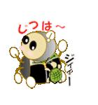 フンコロちゃん&かめ吉(個別スタンプ:38)