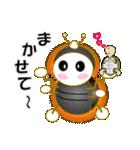 フンコロちゃん&かめ吉(個別スタンプ:40)