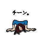 うざい女のスタンプ2(個別スタンプ:10)