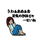 うざい女のスタンプ2(個別スタンプ:28)