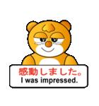 日本語と英語のスタンプ(日常会話編)