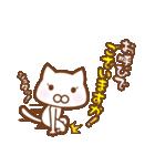スポーツする白い猫 2(個別スタンプ:01)