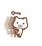 スポーツする白い猫 2(個別スタンプ:02)