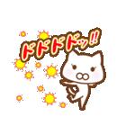 スポーツする白い猫 2(個別スタンプ:03)