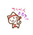 スポーツする白い猫 2(個別スタンプ:05)
