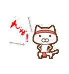 スポーツする白い猫 2(個別スタンプ:06)