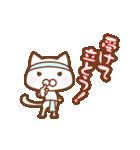 スポーツする白い猫 2(個別スタンプ:07)