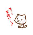 スポーツする白い猫 2(個別スタンプ:08)