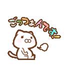 スポーツする白い猫 2(個別スタンプ:12)
