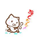 スポーツする白い猫 2(個別スタンプ:13)