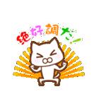 スポーツする白い猫 2(個別スタンプ:14)