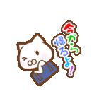 スポーツする白い猫 2(個別スタンプ:16)
