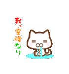 スポーツする白い猫 2(個別スタンプ:17)