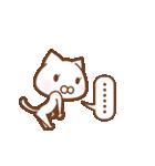 スポーツする白い猫 2(個別スタンプ:18)