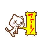 スポーツする白い猫 2(個別スタンプ:19)