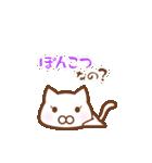 スポーツする白い猫 2(個別スタンプ:20)