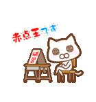 スポーツする白い猫 2(個別スタンプ:21)