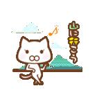 スポーツする白い猫 2(個別スタンプ:25)