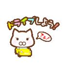 スポーツする白い猫 2(個別スタンプ:29)