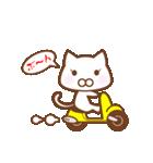 スポーツする白い猫 2(個別スタンプ:31)