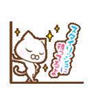スポーツする白い猫 2(個別スタンプ:32)