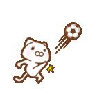 スポーツする白い猫 2(個別スタンプ:34)