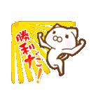 スポーツする白い猫 2(個別スタンプ:37)
