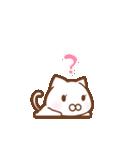 スポーツする白い猫 2(個別スタンプ:39)