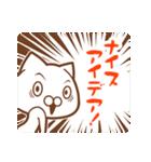 スポーツする白い猫 2(個別スタンプ:40)