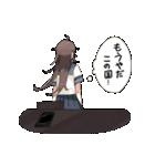 電波系女子高生(個別スタンプ:19)