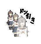 電波系女子高生(個別スタンプ:21)