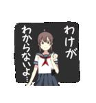 電波系女子高生(個別スタンプ:24)