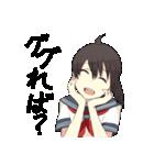 電波系女子高生(個別スタンプ:25)