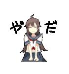 電波系女子高生(個別スタンプ:26)