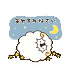 ぺんちゃん(個別スタンプ:02)
