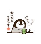 ぺんちゃん(個別スタンプ:04)
