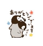 ぺんちゃん(個別スタンプ:07)