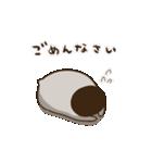 ぺんちゃん(個別スタンプ:08)