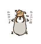 ぺんちゃん(個別スタンプ:19)