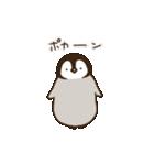 ぺんちゃん(個別スタンプ:26)