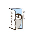 ぺんちゃん(個別スタンプ:27)