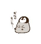 ぺんちゃん(個別スタンプ:29)
