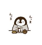 ぺんちゃん(個別スタンプ:30)