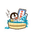 ぺんちゃん(個別スタンプ:32)