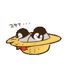 ぺんちゃん(個別スタンプ:35)