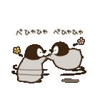 ぺんちゃん(個別スタンプ:36)