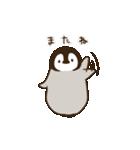 ぺんちゃん(個別スタンプ:40)