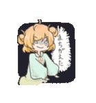 ひつじ系女子の日常(個別スタンプ:36)