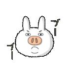 ウサギです。その2(個別スタンプ:5)