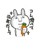 ウサギです。その2(個別スタンプ:7)